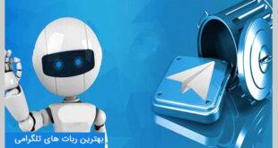 telegram robots