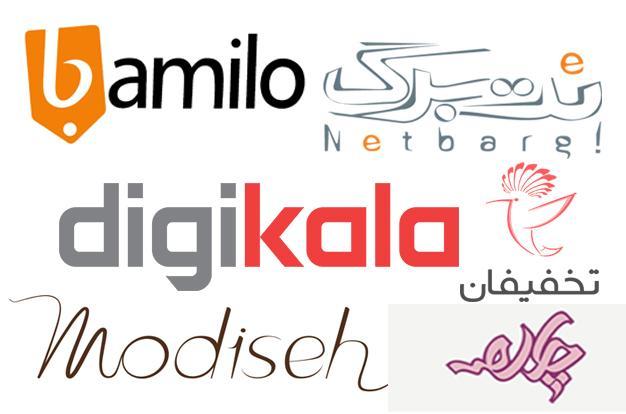 سایت های پولساز ایرانی