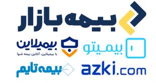 بهترین سایت های خرید آنلاین بیمه