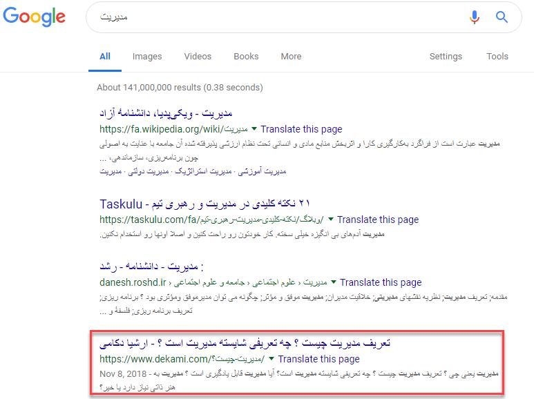 سایت دکامی
