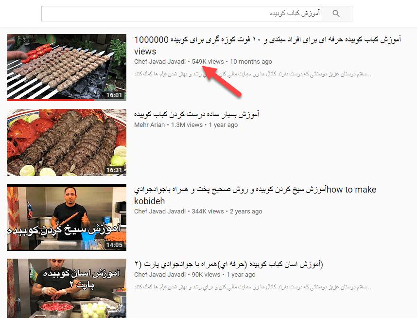ویدیوهای آموزشی در یوتیوب